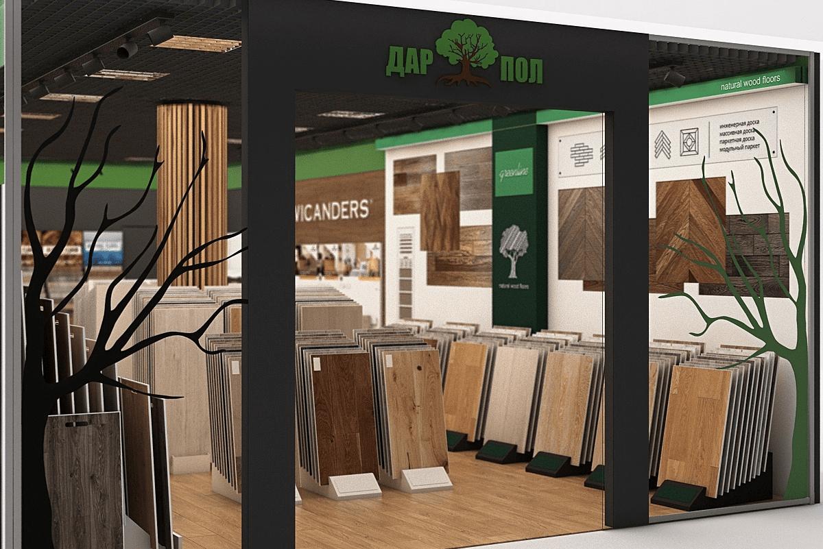 Открылся новый магазин - партнер в г. Санкт-Петербург