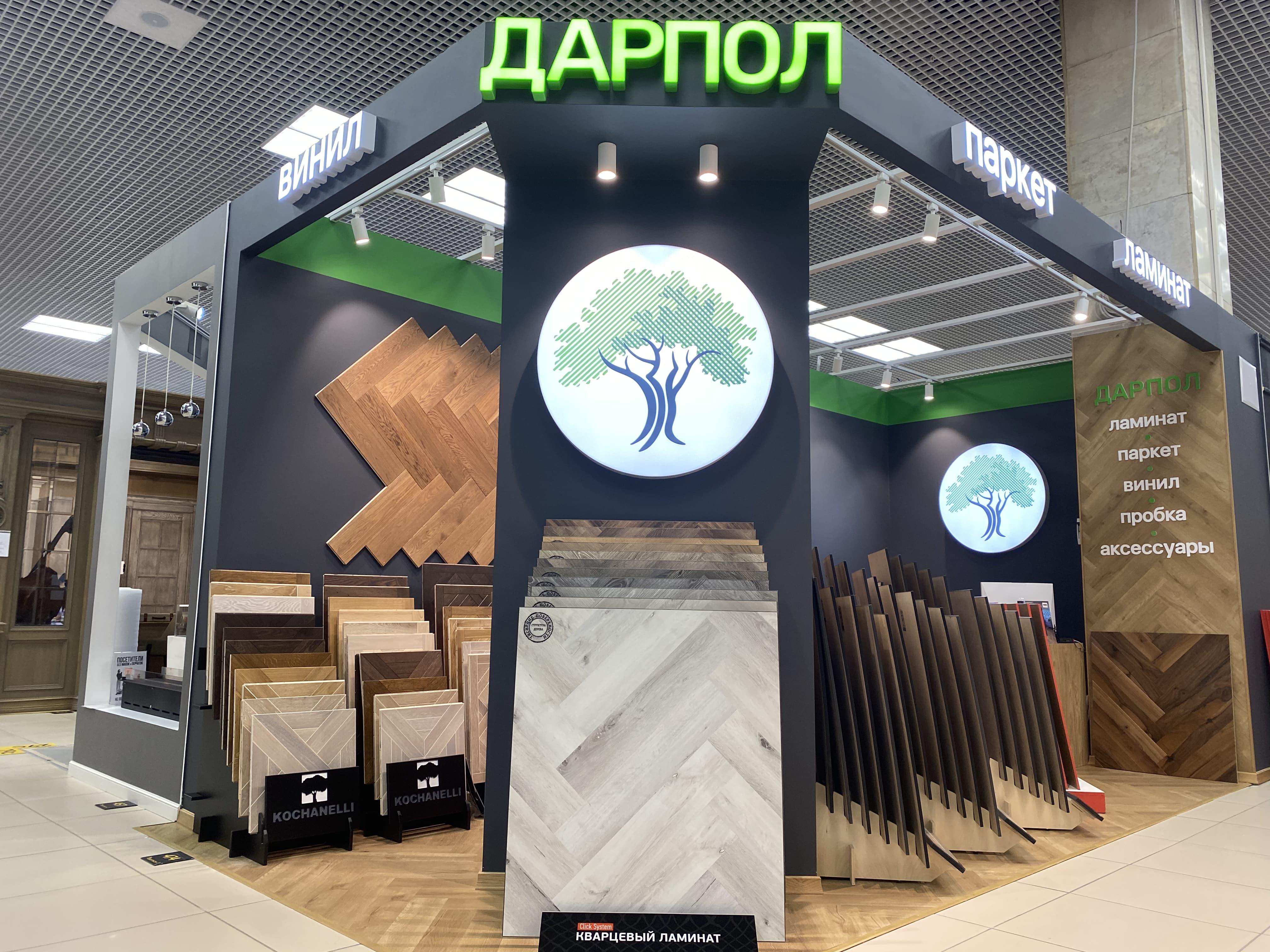 Открытие нового магазина-партнера Дар Пол в г. Москва